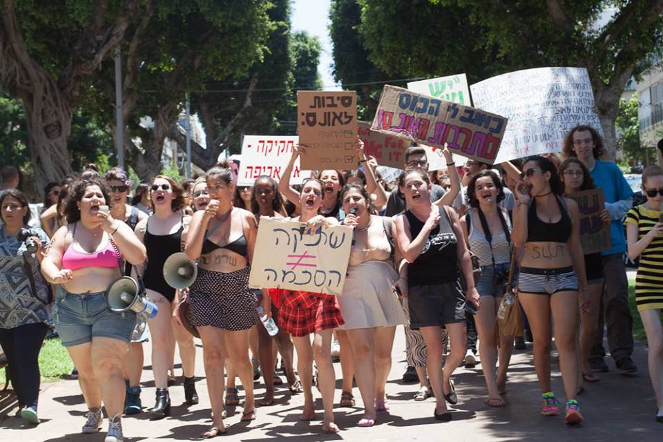 Проститутки Тель-Авива на параде