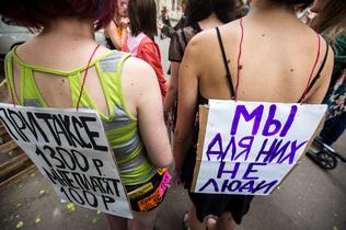 Проститутки на параде